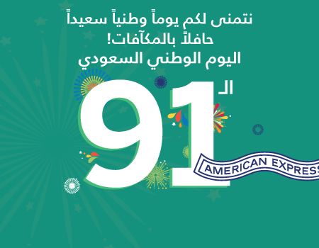 6171 - National Day - 585