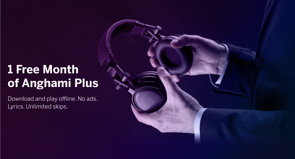 Anghami Offer - NP