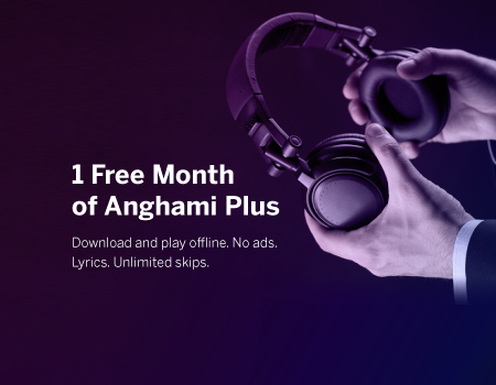 Anghami Offer - P