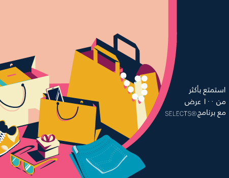 Shopping SELECTS - Ar