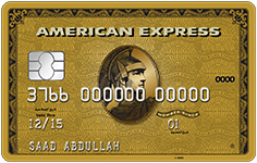 The American Express® Gold Card